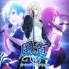 Watashi no Sekai [Fuuka ED] Band Cover Version