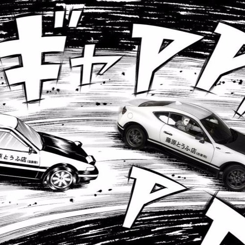 Initial D - Forever Young - Symbol