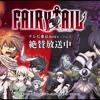 Fairy Tail Opening 21 : Just Believe In Myself Cover [ Uzuka ]