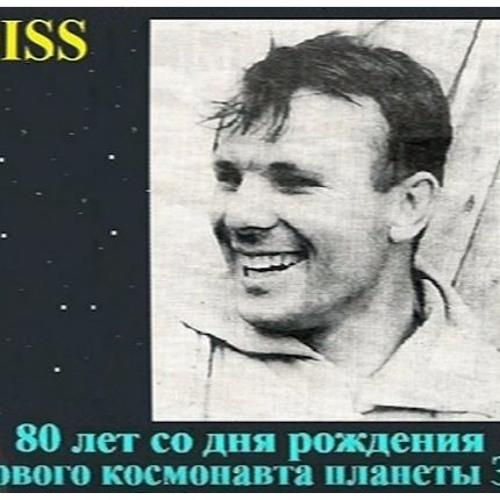 ISS -- SSTV Transmission