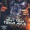 Download أغنـية تيـكا أنص محـمـد بـندق - القـمة الدخـلاوية - Mp3