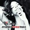 Rihanna   You Da One (Reggae Version)