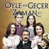 Download Öyle Bir Geçer Zaman Kiعلي مر الزمان (موسيقي كاملة ) Mp3