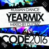 CODE2016 (Mixed by Dj DiW)