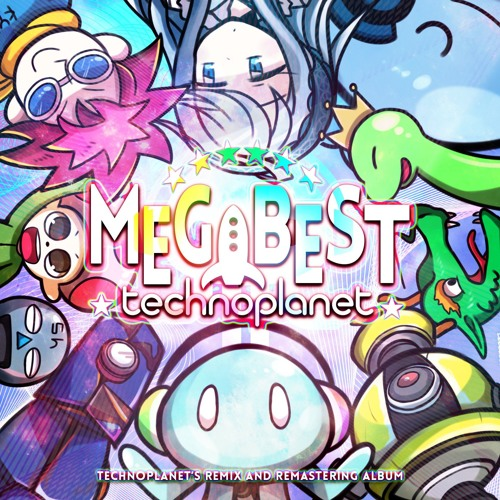 "Best Album ""MEGA BEST"" XfadeDemo"