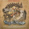 Dragon Fin Soup Original Soundtrack - 15 - Music Box