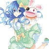 Date A Live Song - Once Upon A Rainy Day