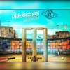 Nee Kidaithai Chennai 600028 Second Innings Instrumental Mix With Vocals Mp3
