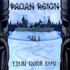 05 - The Sun keep from falling asleep (Pagan_Reign_2004)