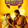 Angamaly Diaries  Do Naina Video Song  Lijo Jose Pellissery  Prashant Pillai   Official