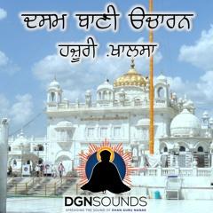 Sri Jaap Sahib - Singh Sahib Giani Partap Singh Ji Hazur Sahib