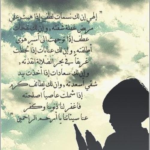 نصر الدين طوبار (رمضان أشرق )اجمل ابتهالات الشيخ