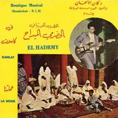 Orchestre National De Mauritanie - La Mone