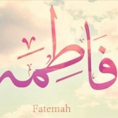 Butfull name in life Fatimah احلى اسم بالحياه فاطمه