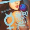 Shape Of You - Ed Sheran (Mercurial Instrumental Cover)