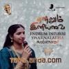 Ennai Thottu Alli Konda - Tamilanda.com
