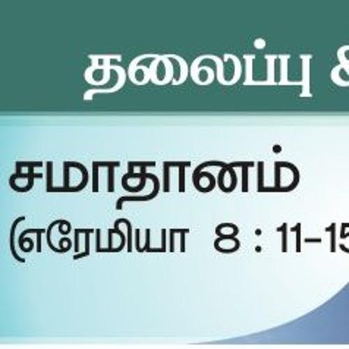 21.03.2017 Rev.Rajesh Day 18