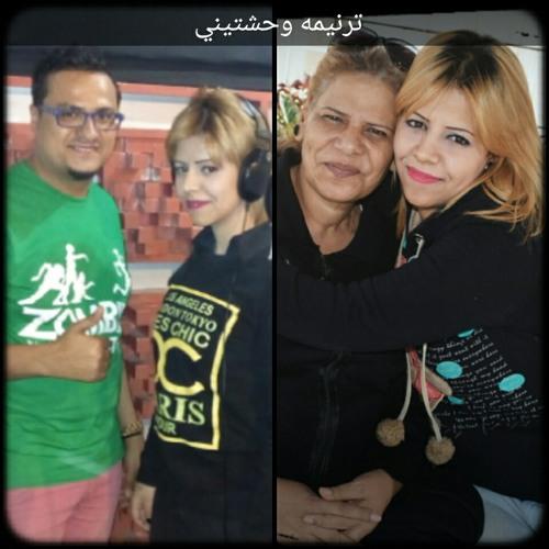 وحشتينى لمينا القمص ومارينا مجدى ميكس وماستر ميشيل عبد الملك 2017