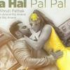 Kehta hai pal pal,Armaan Malik,Shruti Pathak
