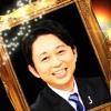 2017 03 19 有吉弘行のSUNDAY NIGHT DREAMER 2017 03 19 サンデーナイトドリーマー - From YouTube