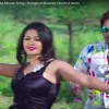 Bhalobashar Mane Mp3 Song | Real Man Movie | bengali Song download