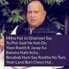 Besabab Humse Rootho Na Tum - Nusrat Fateh Ali Khan Qawali - Aag Daman Main .ogg