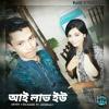 I LOVE YOU    Love Anniversary Bangla New Song 2k17    MC.MahiR Ft. Shornaly    Black Stoner Crew