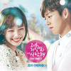 [The Liar and His Lover OST ]조이 (Joy (Red Velvet)-여우야