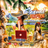Sexual Eruption (Dancehall Mix 2017)🌋🌴