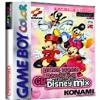 I Want You Back - Dance Dance Revolution GB Disney Mix (Game Boy Color)