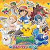 Taiiku Okazaki– Pose /  Pokemon Sun & Moon ED
