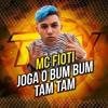 MC Fioti - Bum Bum Tam Tam ( Dj Guth Remix ) 2k17 Portada del disco