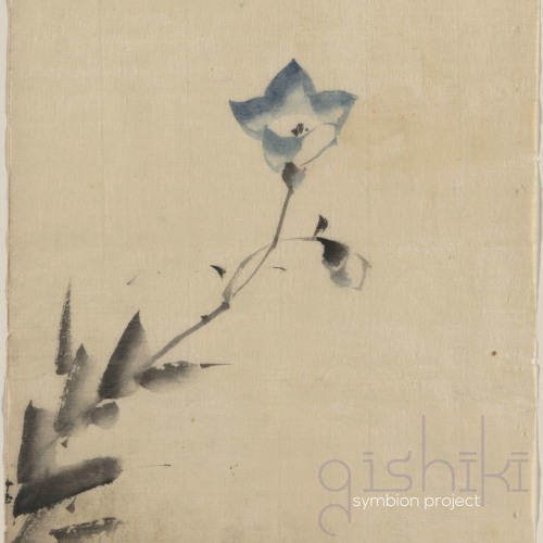 GISHIKI (Album Preview)