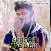 School life u da veru| Tamil Mp3 song by Mr.BT Canada