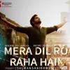 Mera dil ro raha hai - Ali Ahsan -Original  Official Music Song 2017 - Salman Shaikh Music -