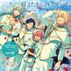 Ensemble Stars! Unit Song 2nd Vol.9 「fine」 - 2. Neo Sanctuary