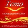 Download اغنية اه يالاللى - حماده الاسمر Mp3