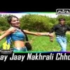 Gujarati mp3 songs (Nkharali Chori)
