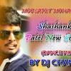Moosapet Monagadu Shashank Patel New Song (Dance Mix) By Dj Chandu