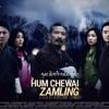 Hampa Chewai Zamling by Pema Deki & Karma Phuntsho