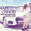 Char Bangdi Vali Audi Saurabh Rajyaguru .mp3