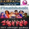 58 - EKA YAYE - videomart95.com - Chamara Weerasinghe