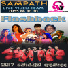 10 - ANTHIMA SATANE - videomart95.com - Flashback