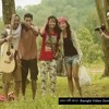 এমন যদি হতো Mp3 Song | Joler Gaan | bengali Song download
