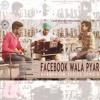 Facebook Wala Pyar   Alfaaz Khan - Lovepreet Lotey   Harmonium Series Song 6 mp3