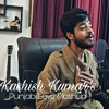 Punjabi Love Mashup 2k17 Kashish Kumar Mp3