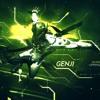 overwatch gun remix
