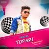 Main To Aaya Chal Sai Baba (Bhajan Remix) DJ Pabitra - Odiaone.Net