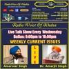 Chattisinghpora Sikh Massacre|moderator in Babri Masjid| Bhagat Singh's martyrdom Sikh struggle