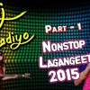 Gujarati mp3 songs (DJ JONADIYO 3)
